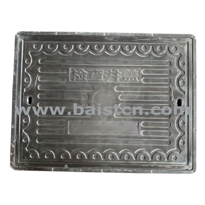 BMC Inspection Cover 600x800mm